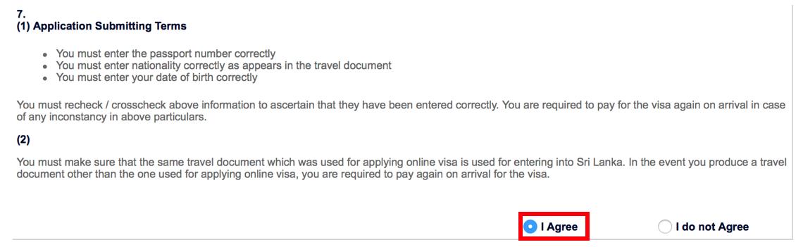 visa手順3