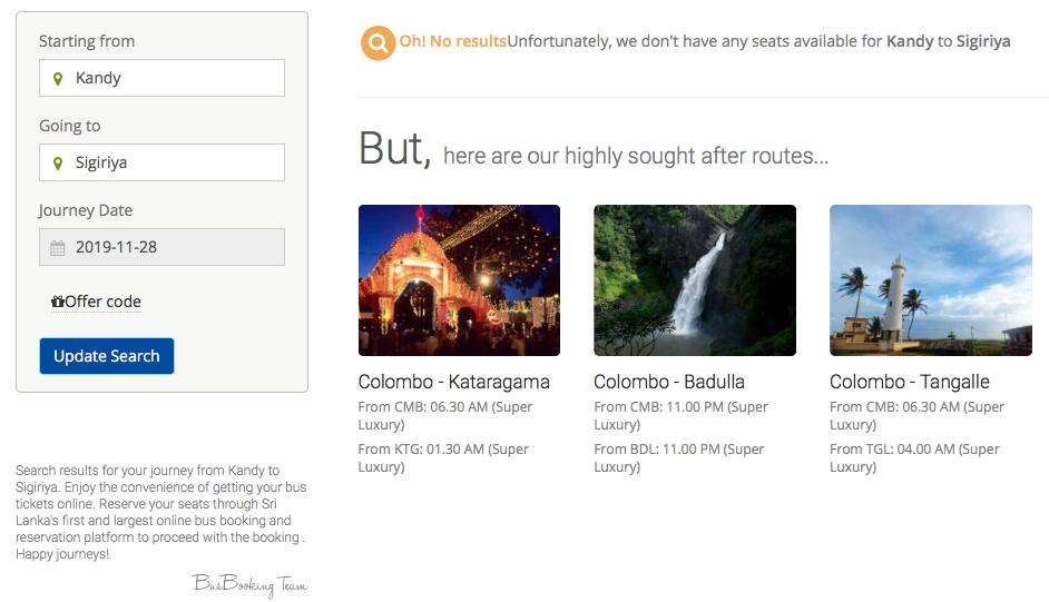 スリランカ国営バスの運営区間は乏しい