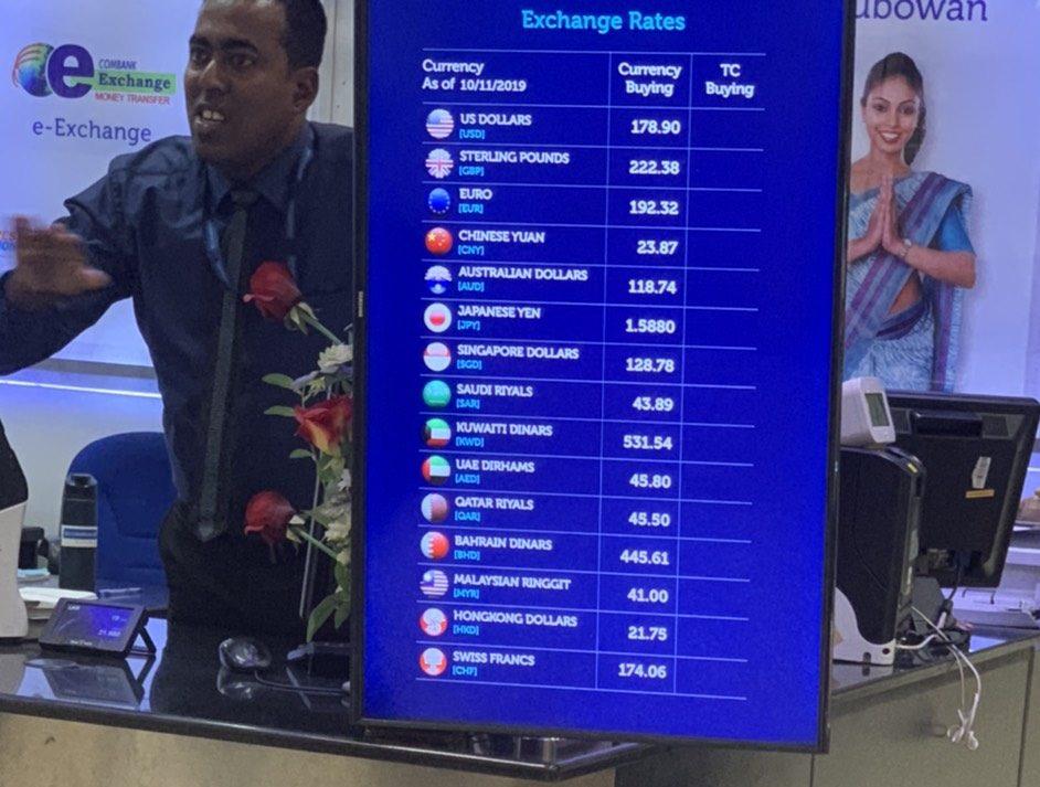 2019年11月10日時点のバンダラナイケ国際空港の両替レート