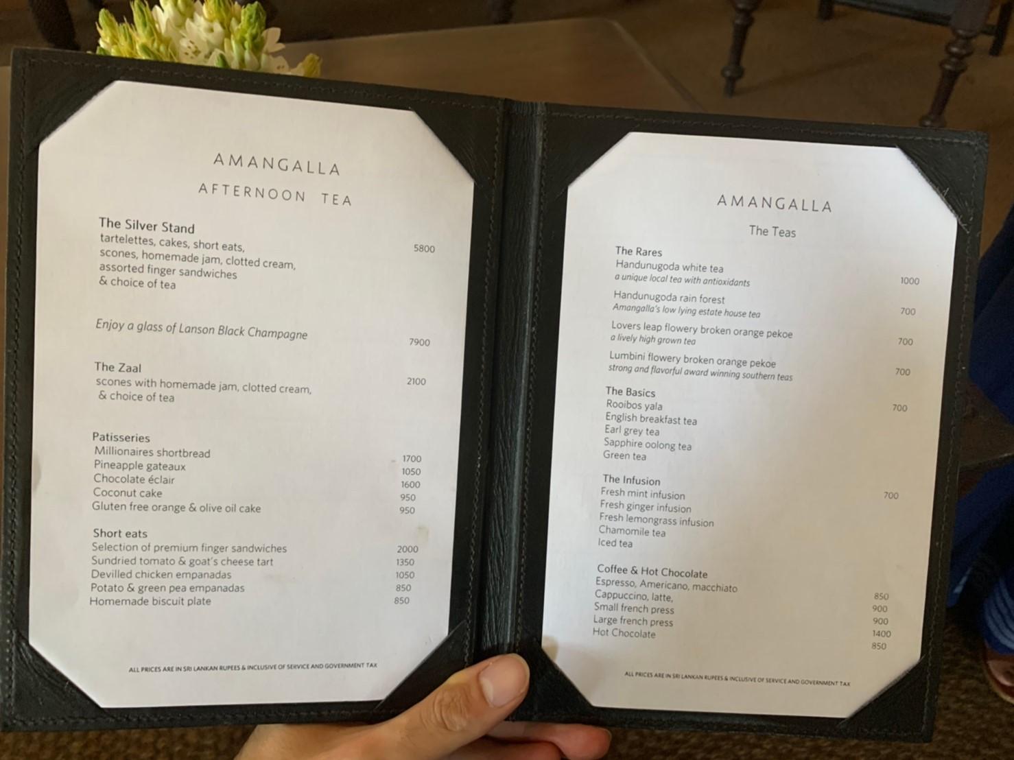 アマンガホテルのハイティーの価格
